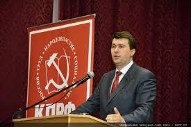 КПРФ предоставит молодежи 60 округов