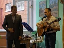 В Дружковке прошел творческий вечер, который собрал настоящих ценителей песенной лирики